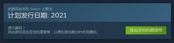 冒险解谜《法拉第协议》上架Steam!2021年发售