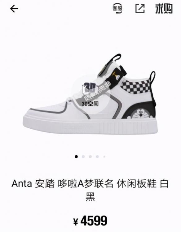 国产鞋遭鞋贩子炒作身价暴涨 再涨连国产都买不起了