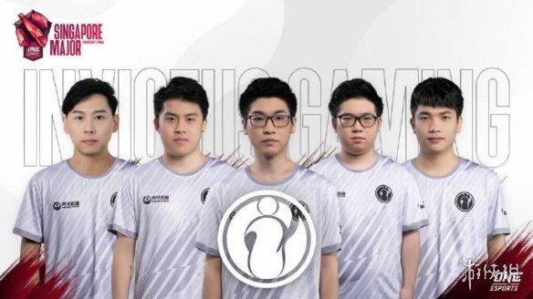 《DOTA2》新加坡Major IG让二追三战胜EG夺得冠军!