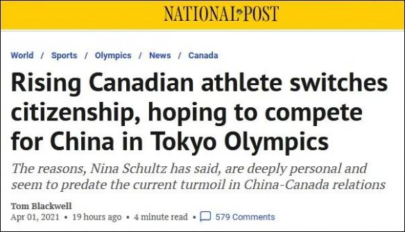 加拿大混血女运动员入籍中国 外婆曾是中国跳高名将