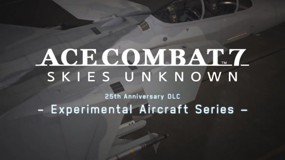 《皇牌空战》系列25周年新DLC 加入F-15 S/MTD、FB-22等3架试验机+新涂装