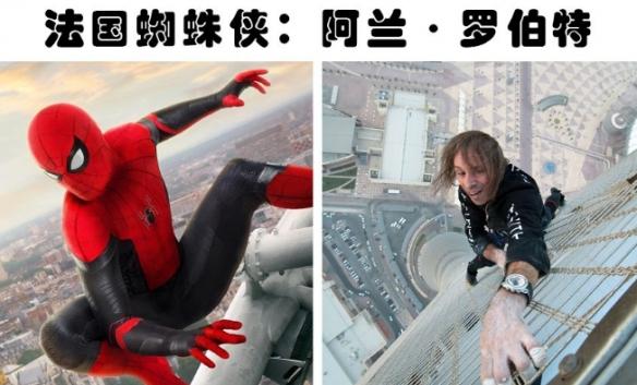"""蜘蛛侠竟然真的存在!被认为已获得""""超能力""""的7个人"""