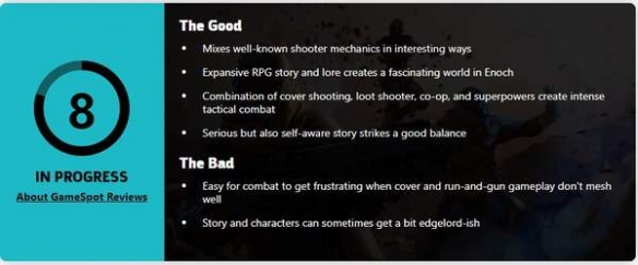 FPS《先驱者》获GS赞评8分 有趣的剧情和角色