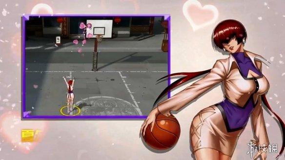 这篮球真大!SNK:《拳皇》夏尔美登陆《街头篮球》!