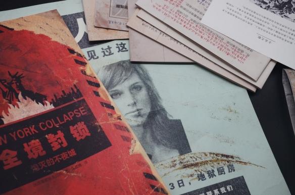 《全境封锁:熄灭的不夜城》图书中文版现已正式开售!