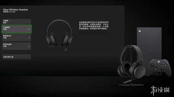 799元!Xbox无线耳机发售:超逼真空间环绕音效体验!