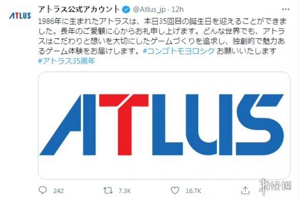 《女神异闻录》厂商ATLUS宣布迎来35周年纪念!感谢大家一直以来的陪伴