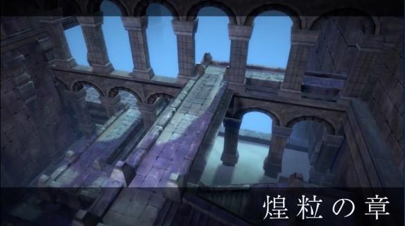 """《尼尔:转生》新章节预告发布!小女孩和幽灵""""Mama""""的冒险"""