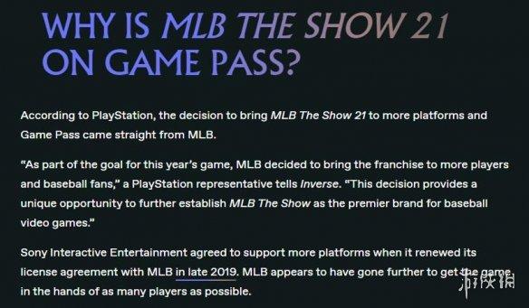 索尼解释自家第一方大作登陆Xbox:是授权方的要求!