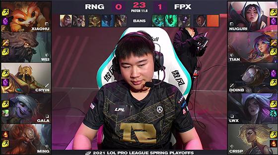 《英雄联盟》LPL春季赛季后赛FPX 3:0零封RNG