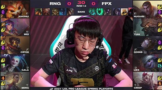 今日看点:《吃豆人99》正式发布 FPX3:0零封RNG