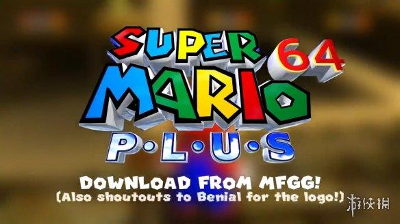 PC《超级马里奥64 Plus》下载发布!从多个方面增强游戏玩法