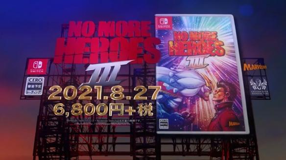 《英雄不再3》公布新宣传片 8月27日登陆Switch平台