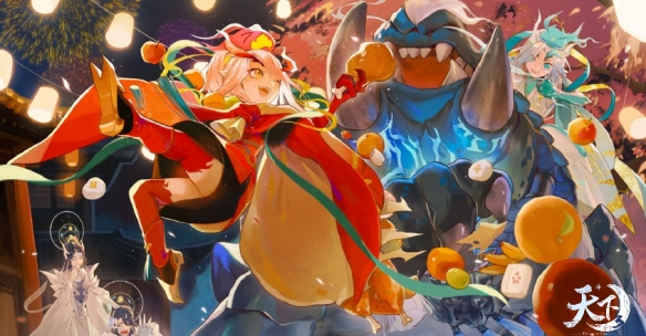 天辰测速登录山海神兽谁和你最有缘 天下3召唤你的守护神兽吧