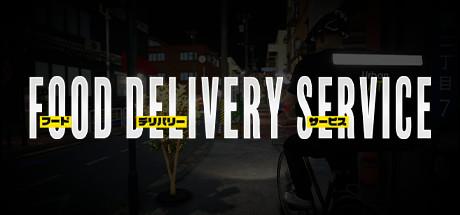 外卖小哥模拟器《食物外送服务》游侠专题站上线