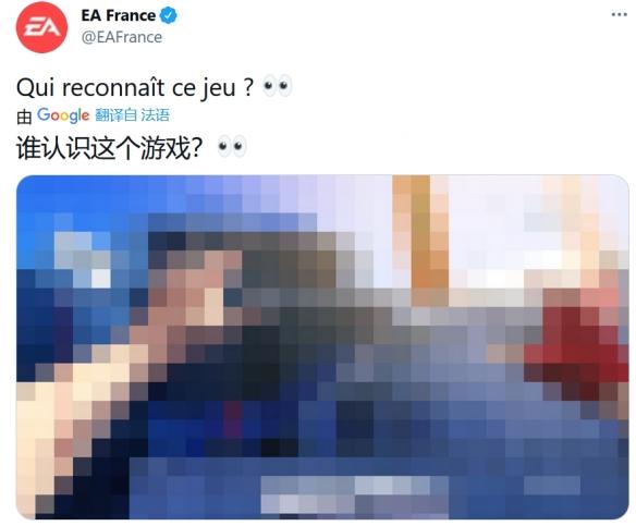 EA戏发图片暗示《镜之边缘》新作 网友:肯定又在骗我