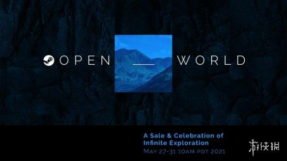 Steam开放世界特卖将于5月底开启 打算入手开放世界游戏的你不妨再等等