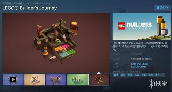 获金摇杆奖游戏《LEGO建造者之旅》今日上线Steam 游戏支持简体中文