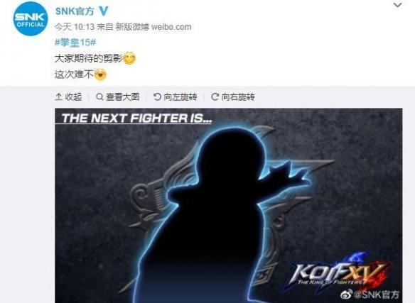 """《拳皇15》新参展角色剪影 是""""牡丹""""还是""""夏尔米""""?"""