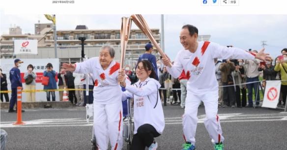 年龄最大的火炬手接替赛:109岁老人跑完后118岁静待