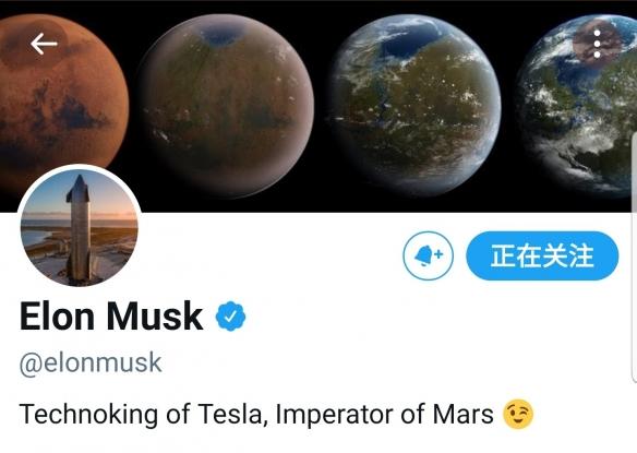 """CEO马斯克继""""特斯拉电音之王""""后自封:火星皇帝!"""