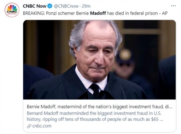 最大庞氏骗局主犯麦道夫狱中去世 判处150年监禁!