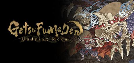 2D视角动作探索类游戏《月风魔传不死之月》专题上线