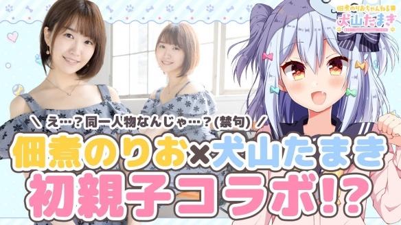 《搞姬日常》作者&犬山玉姬中之人宣布于上月结婚!