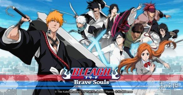 PS4版3D动作游戏《死神Brave Souls》将于年内推出!