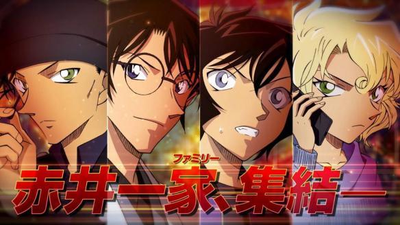 从少年漫到女性拥趸 《名侦探柯南》剧场版首周末票房成绩达22.18亿日元
