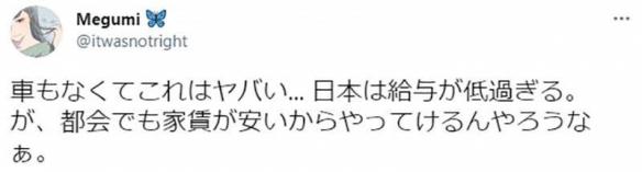 11区调查28岁年轻人的存款!约6成都不到100万日元