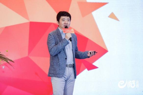 智聚电竞 2021年中国电竞产业研讨会在浙江上虞圆满举办