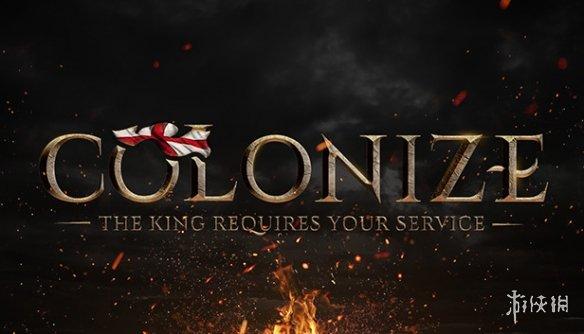 即时战略游戏《殖民》今天上架Steam!将于2021年9月正式发售