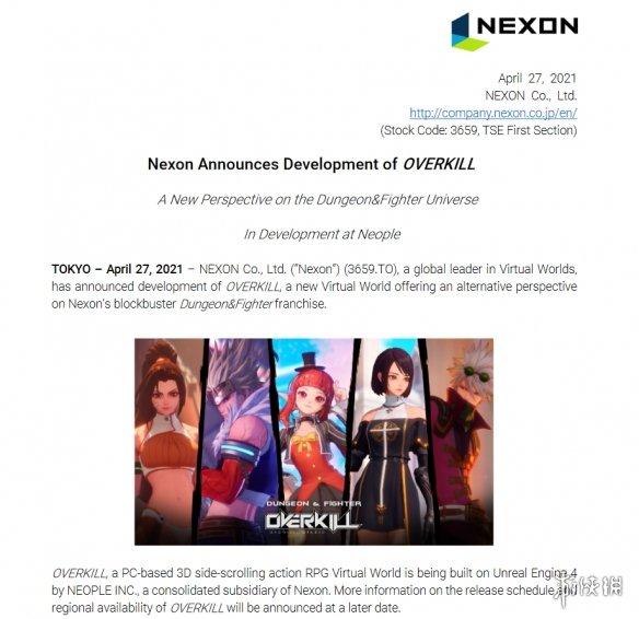 万众期待的3D动作《地下城与勇士:OVERKILL》确认登陆PC平台!