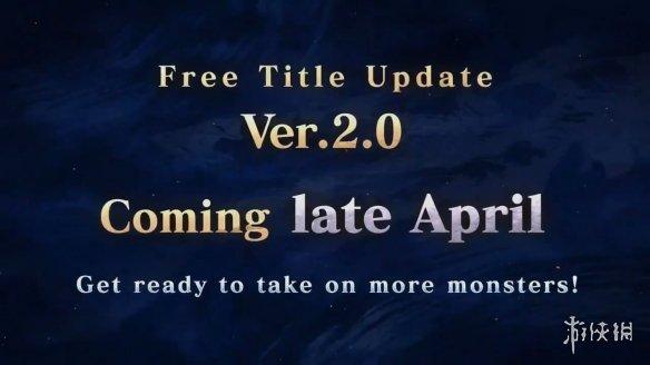 《怪物猎人:崛起》2.0大更新来袭!DLC新怪霸主雄火龙登场