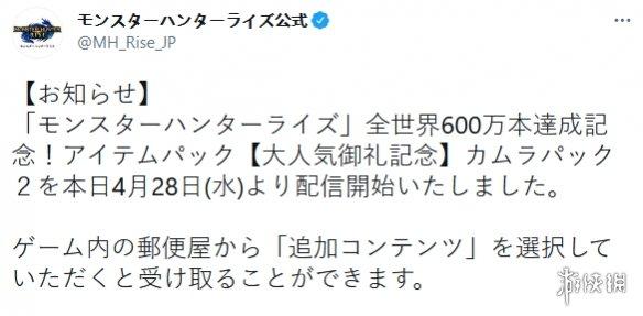 今日看点:《生化8》多人模式延期 创之轨迹发售日!