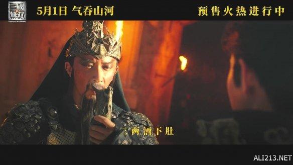 《真三国无双》推广曲《烽烟四起》MV 公布