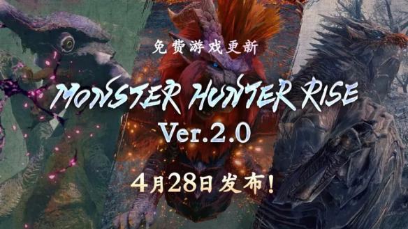 卡普空带来《怪物猎人物语2》战斗系统介绍