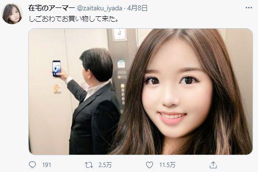 """日本一大叔摇身变为""""美少女"""" 自拍照不小心现真身!"""