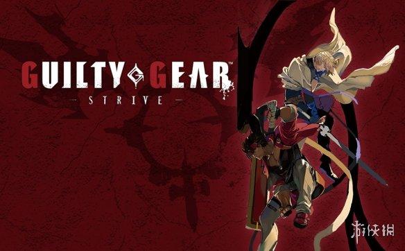 《罪恶装备:斗争》宣布新试玩时间!增加新可用角色