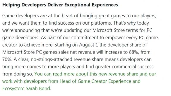 微软宣布:平台抽成从30%降至12%!光环支持将跨平台