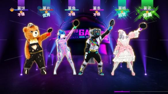 《舞力全开》X《和平精英》梦幻联动现已全面开启!
