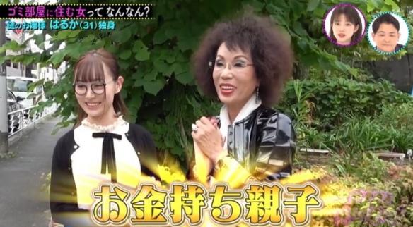 日本富二代女生住20亿豪宅却堆满垃圾!职业震惊众人