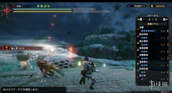 《怪物猎人:崛起》爆鳞龙遭轻弩射爆!3分钟KO霞龙