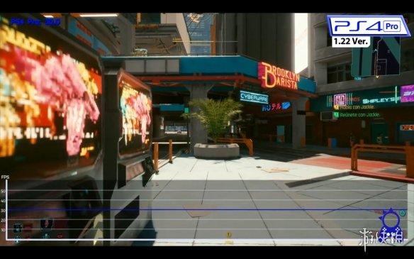 《赛博朋克2077》1.22补丁帧数对比视频:优化帧数稳定