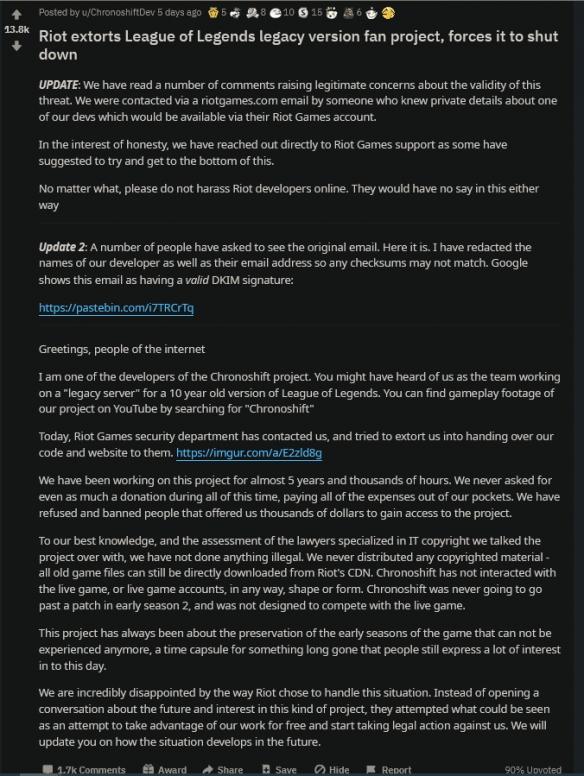 《英雄联盟》玩家自制怀旧服被官方要求停止开发!