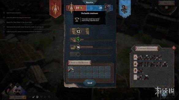 中世界战略模拟《征服的荣耀》5月18日登陆Steam