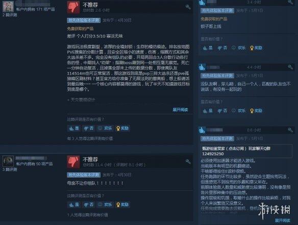 沙盒动作《拾荒者》Steam褒贬不一!好评率不到64%
