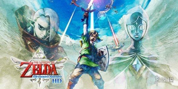 《塞尔达传说:御天之剑HD》评级10+!7月16日发售