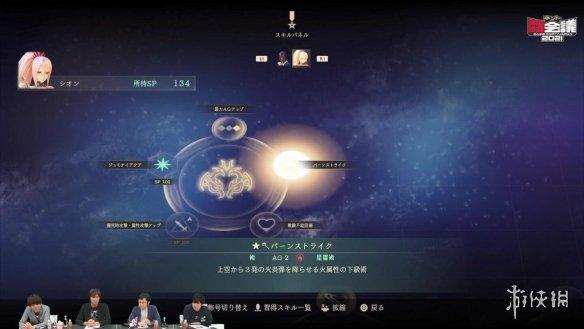 JRPG新作《破晓传说》新实机演示 男女主合力打怪!